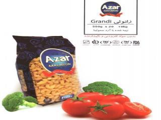زانوئی(Grandi)